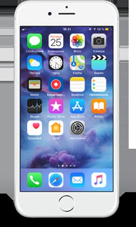 Кредит европа банк приложение для iphone