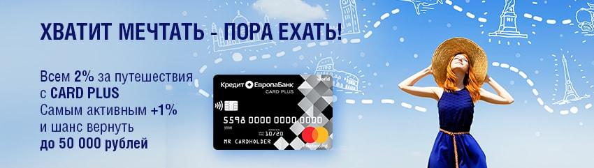 как перевести деньги с бизнес онлайн сбербанка на свою карту сбербанка ios