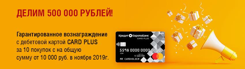 Взять кредит в сбербанке онлайн заявка без справок и поручителей на карту отзывы