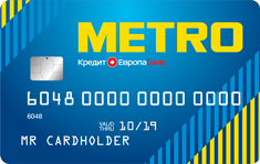 Metro cash and carry получить карту