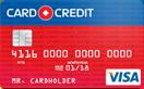 Кредитная карта Card Credit Visa