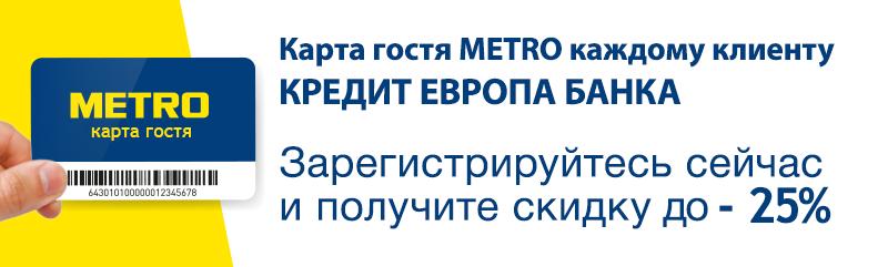 банки казань банк кредит европа отп банк условия получения кредита