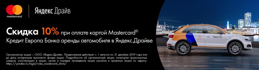 кредит европа банк санкт-петербург адреса отделений банкоматы