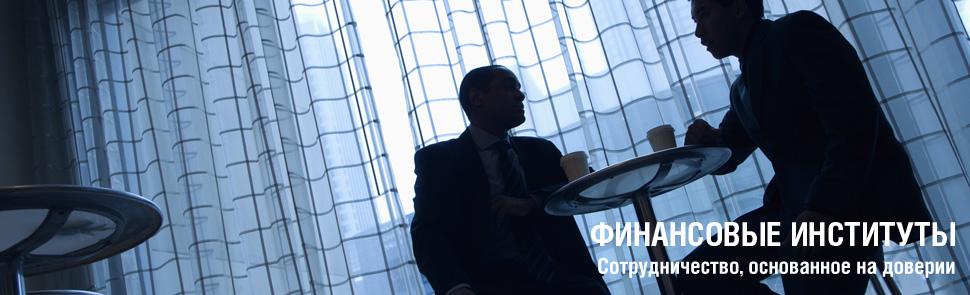 кредитные операции банка презентация как узнать о текущих кредитах