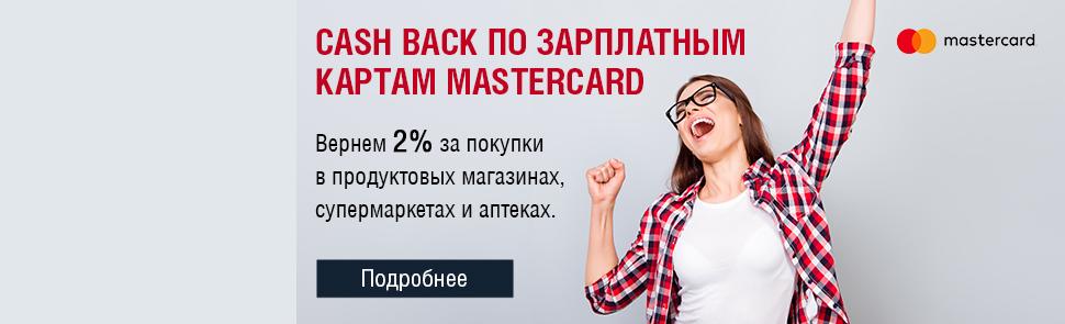 онлайн приложения банки