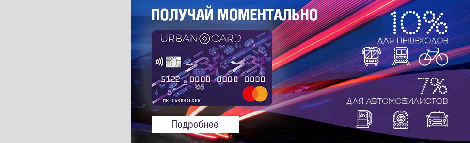 кредит европа банк кредит наличными онлайн такси в кредит отзывы