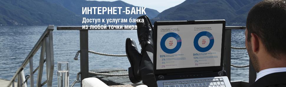 е гроши кредит онлайн
