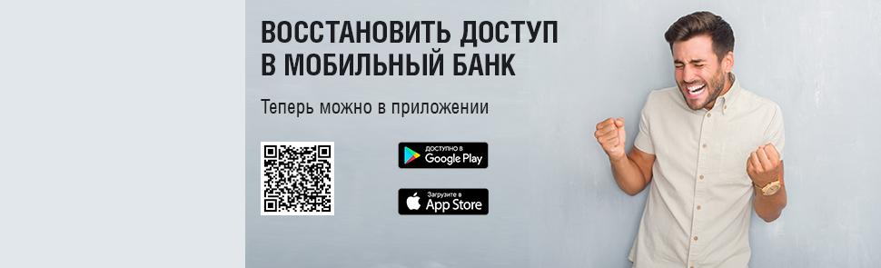 кредит европа банк беляево телефон