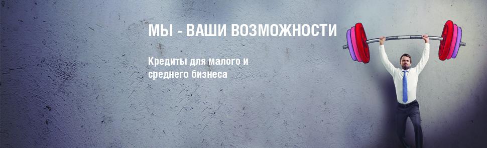 кредит европа банк санкт-петербург адреса отделений на невском кредиты с 20 лет без справок и поручителей на карту