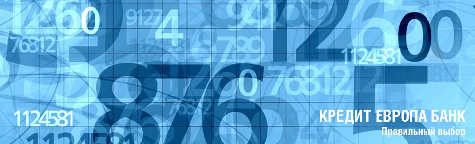 займы на карту срочно без отказов онлайн