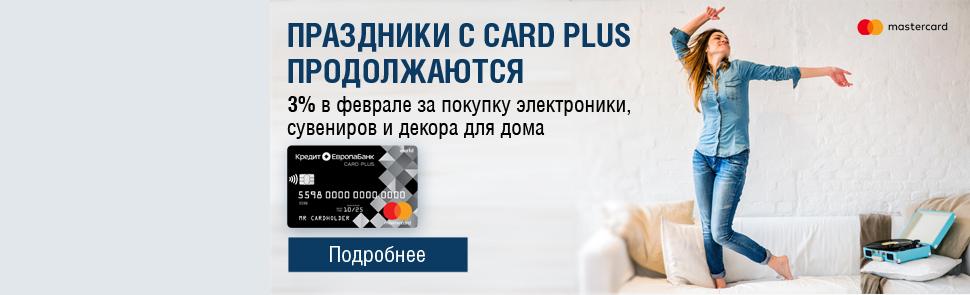 Кредит онлайн без справок и поручителей на карту